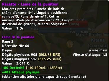 [CODEX NOIR] - FORGE - Recette lvl 60 Forge_dague1M-lame-punition
